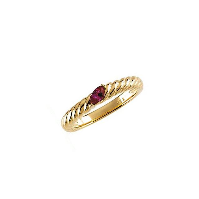 Picture of Gold 1 to 3 Marquise Stones Mother's Ring