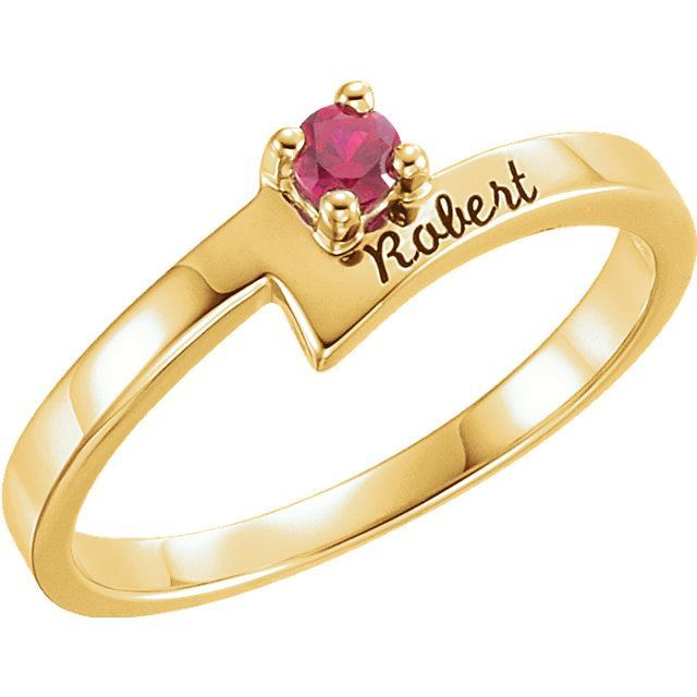 yellow mother family name engraved ring 1 stones