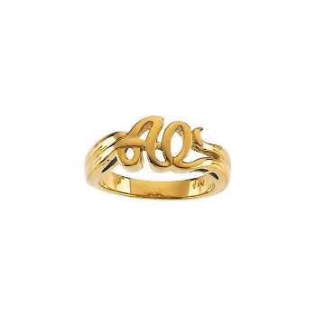 Picture of Alpha Omega Ring